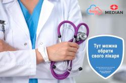 Підпишіть декларацію з нашим лікарем